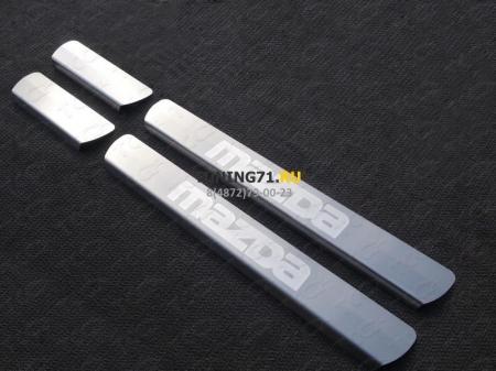 Накладки на пороги (лист шлифованный с надписью) MAZDA CX-5 2015